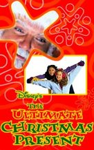 The Ultimate Christmas Present - VHS movie cover (xs thumbnail)