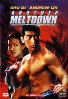 Another Meltdown - German Movie Cover (xs thumbnail)