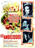 Fièvre monte à El Pao, La - Spanish Movie Poster (xs thumbnail)