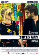 2 Days in Paris - Spanish Movie Poster (xs thumbnail)