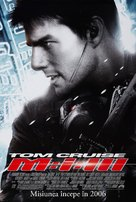 Mission: Impossible III - Romanian Movie Poster (xs thumbnail)