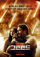 Greenland - South Korean Movie Poster (xs thumbnail)