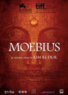 Moebiuseu - Italian Movie Poster (xs thumbnail)