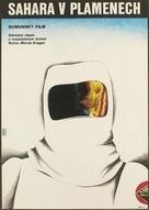 Cuibul salamandrelor - Czech Movie Poster (xs thumbnail)