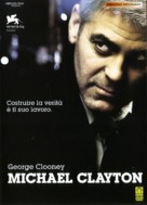 Michael Clayton - Italian Movie Cover (xs thumbnail)