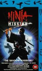 The Ninja Mission - British Movie Cover (xs thumbnail)