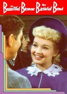 The Beautiful Blonde from Bashful Bend - DVD cover (xs thumbnail)