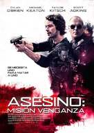 American Assassin - Argentinian Movie Poster (xs thumbnail)