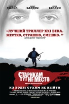 No Country for Old Men - Russian Movie Poster (xs thumbnail)