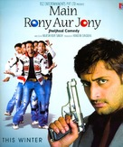 Main Rony Aur Jony - Indian Movie Poster (xs thumbnail)