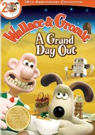 A Grand Day Out with Wallace and Gromit - DVD cover (xs thumbnail)