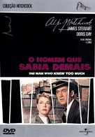 The Man Who Knew Too Much - Brazilian DVD movie cover (xs thumbnail)