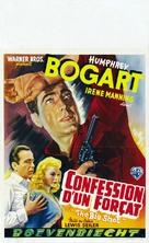 The Big Shot - Belgian Movie Poster (xs thumbnail)