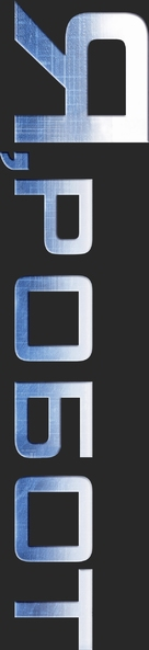 I, Robot - Russian Logo (xs thumbnail)