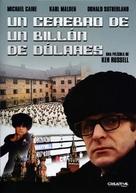 Billion Dollar Brain - Spanish Movie Cover (xs thumbnail)