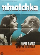 Ninotchka - Danish Movie Poster (xs thumbnail)