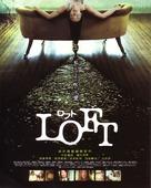 Rofuto - Japanese poster (xs thumbnail)