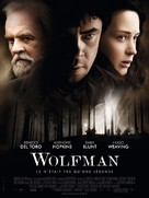 The Wolfman - French Movie Poster (xs thumbnail)