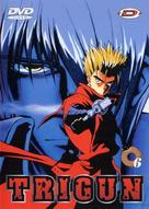 """Trigun"" - French Movie Cover (xs thumbnail)"