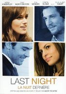 Last Night - Canadian DVD cover (xs thumbnail)