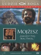Moses - Polish DVD cover (xs thumbnail)