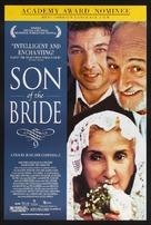 Hijo de la novia, El - Movie Poster (xs thumbnail)