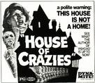 Asylum - Movie Poster (xs thumbnail)