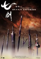 Seven Swords - Hong Kong Movie Poster (xs thumbnail)