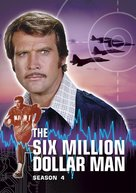 """The Six Million Dollar Man"" - DVD cover (xs thumbnail)"