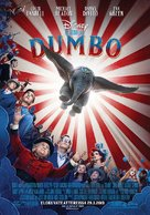 Dumbo - Finnish Movie Poster (xs thumbnail)