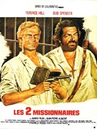 Porgi l'altra Guancia - French Movie Poster (xs thumbnail)