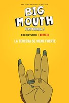 """Big Mouth"" - Mexican Movie Poster (xs thumbnail)"