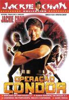 Fei ying gai wak - Brazilian Movie Cover (xs thumbnail)