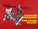The Stone Killer - British Movie Poster (xs thumbnail)