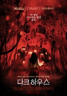 Abattoir - South Korean Movie Poster (xs thumbnail)
