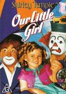 Our Little Girl - Australian DVD cover (xs thumbnail)