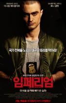 Imperium - South Korean Movie Poster (xs thumbnail)