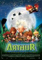 Arthur et la vengeance de Maltazard - Spanish Movie Poster (xs thumbnail)