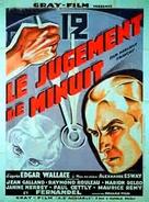 Le jugement de minuit - French Movie Poster (xs thumbnail)