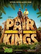 """Pair of Kings"" - Movie Poster (xs thumbnail)"