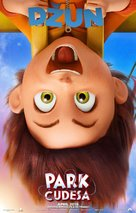 Wonder Park - Serbian Movie Poster (xs thumbnail)