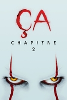 It: Chapter Two - French Movie Cover (xs thumbnail)