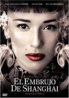 Embrujo de Shanghai, El - Spanish poster (xs thumbnail)