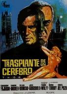 Trasplante de un cerebro - Spanish Movie Poster (xs thumbnail)