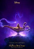 Aladdin - Brazilian Movie Poster (xs thumbnail)
