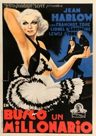 The Girl from Missouri - Spanish Movie Poster (xs thumbnail)