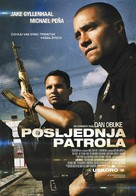 End of Watch - Croatian Movie Poster (xs thumbnail)
