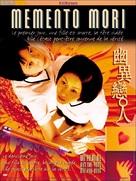 Yeogo goedam II - French Movie Cover (xs thumbnail)