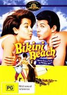 Bikini Beach - Australian DVD movie cover (xs thumbnail)
