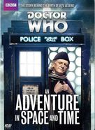An Adventure in Space and Time - Australian DVD cover (xs thumbnail)